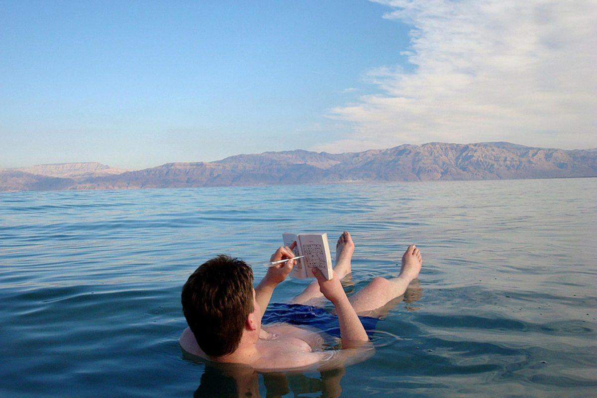 Israel: Mar Muerto