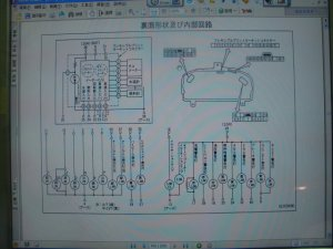 Where can i get Japanese wiring diagrams for bination
