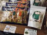 ☆新潟米菓 さくら堂さんの商品のご紹介☆