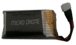 micro drone 2.0+ battery 300mah microdrone