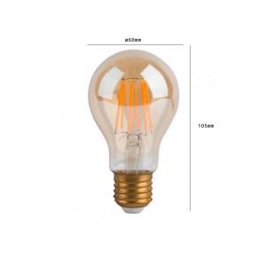bombilla-led-filamento-7w-e27-a60-b