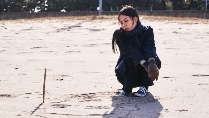 Berlinale 2017: «On the Beach at Night Alone», de Hong Sangsoo