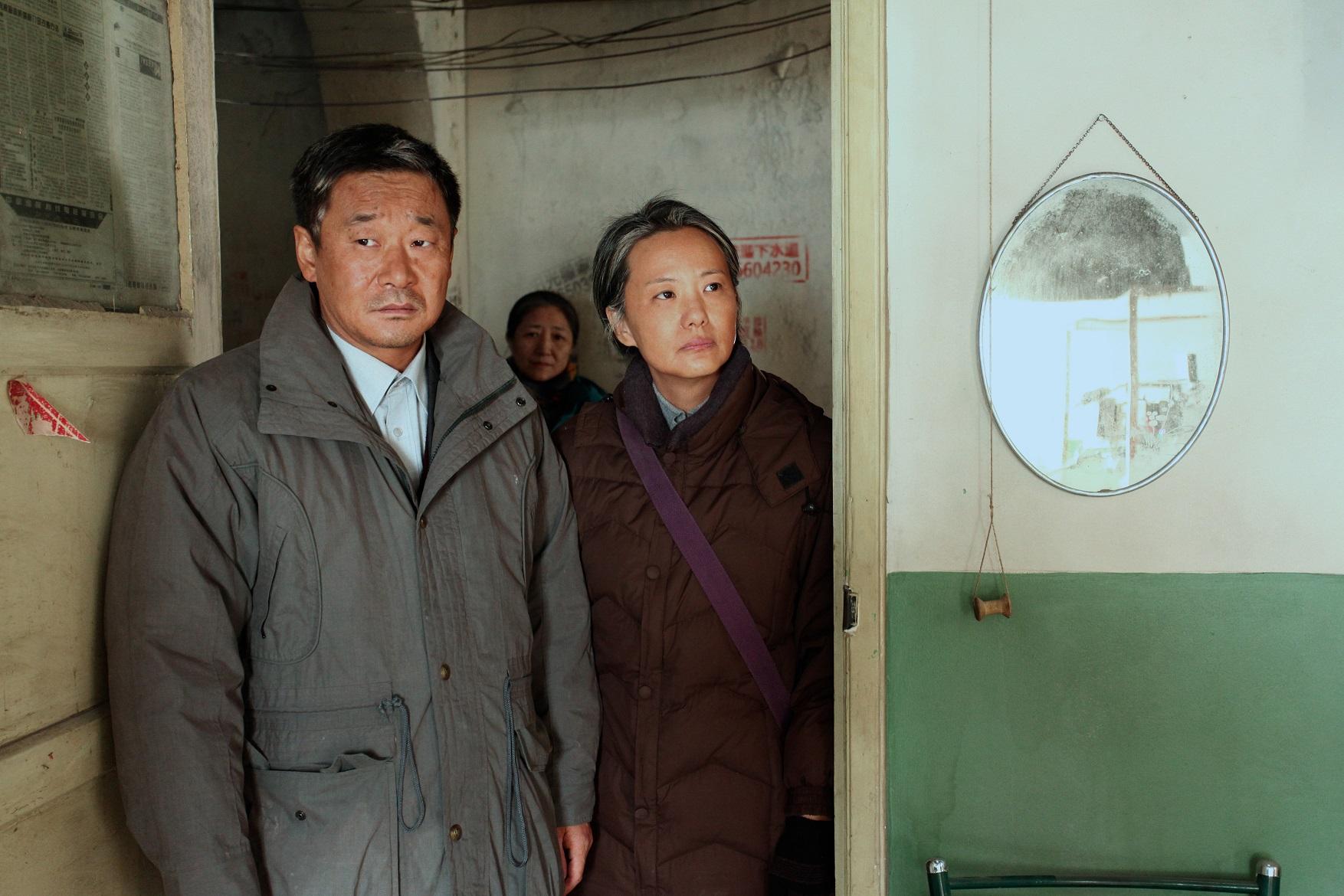 Berlinale: crítica de «So Long, My Son», de Wang Xiaoshuai