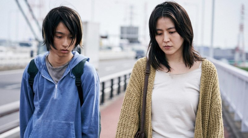 Estrenos online: crítica de «Lazos de sangre», de Tatsushi Oomori (Netflix)