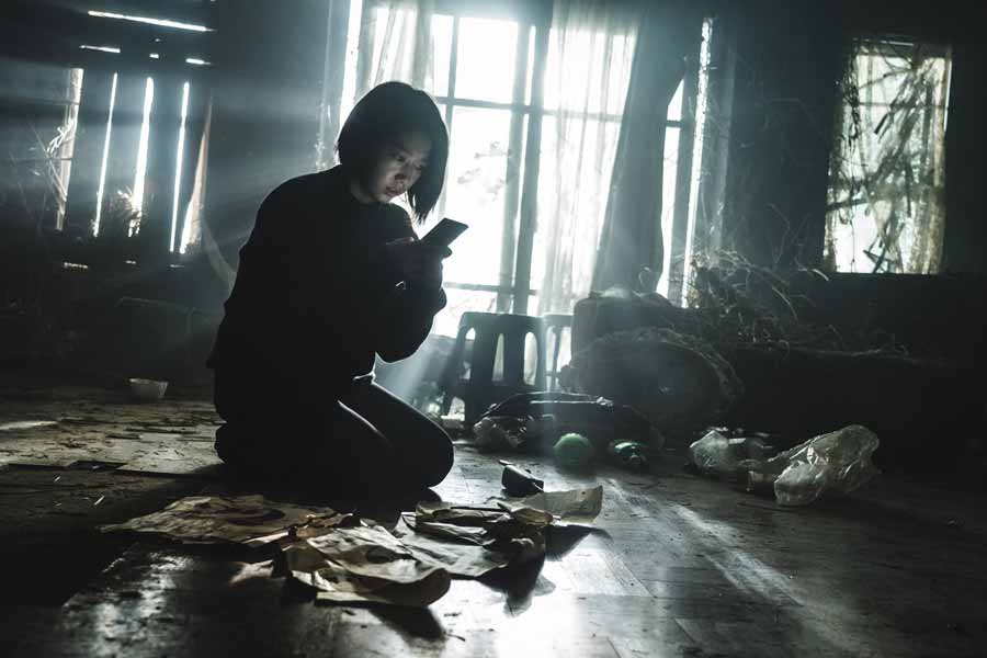 Estrenos online: crítica de «El teléfono», de Lee Chung-hyun (Netflix)