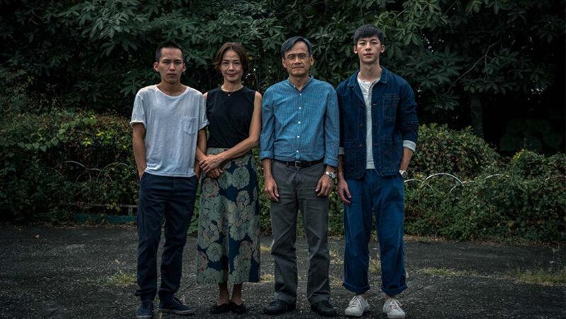 Estrenos online: crítica de «El sol que abrasa», de Chung Mong-hong (Netflix)