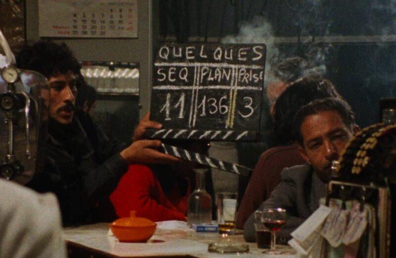 Estrenos online: crítica de «About Some Meaningless Events», de Mostafa Derkaoui (MUBI)
