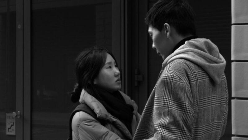 Berlinale 2021: crítica de «Introduction», de Hong Sangsoo (Competencia)