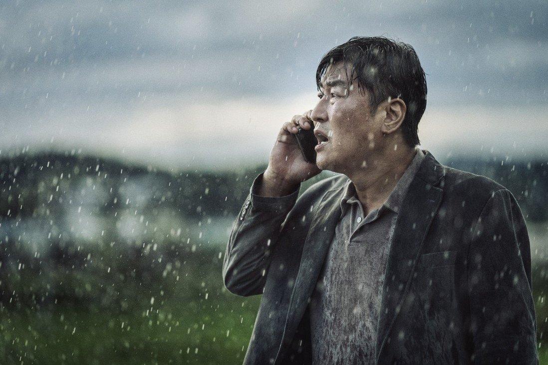 Cannes 2021: crítica de «Emergency Declaration», de Han Jae-rim (Fuera de competencia)