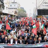 PFLP ptrotest