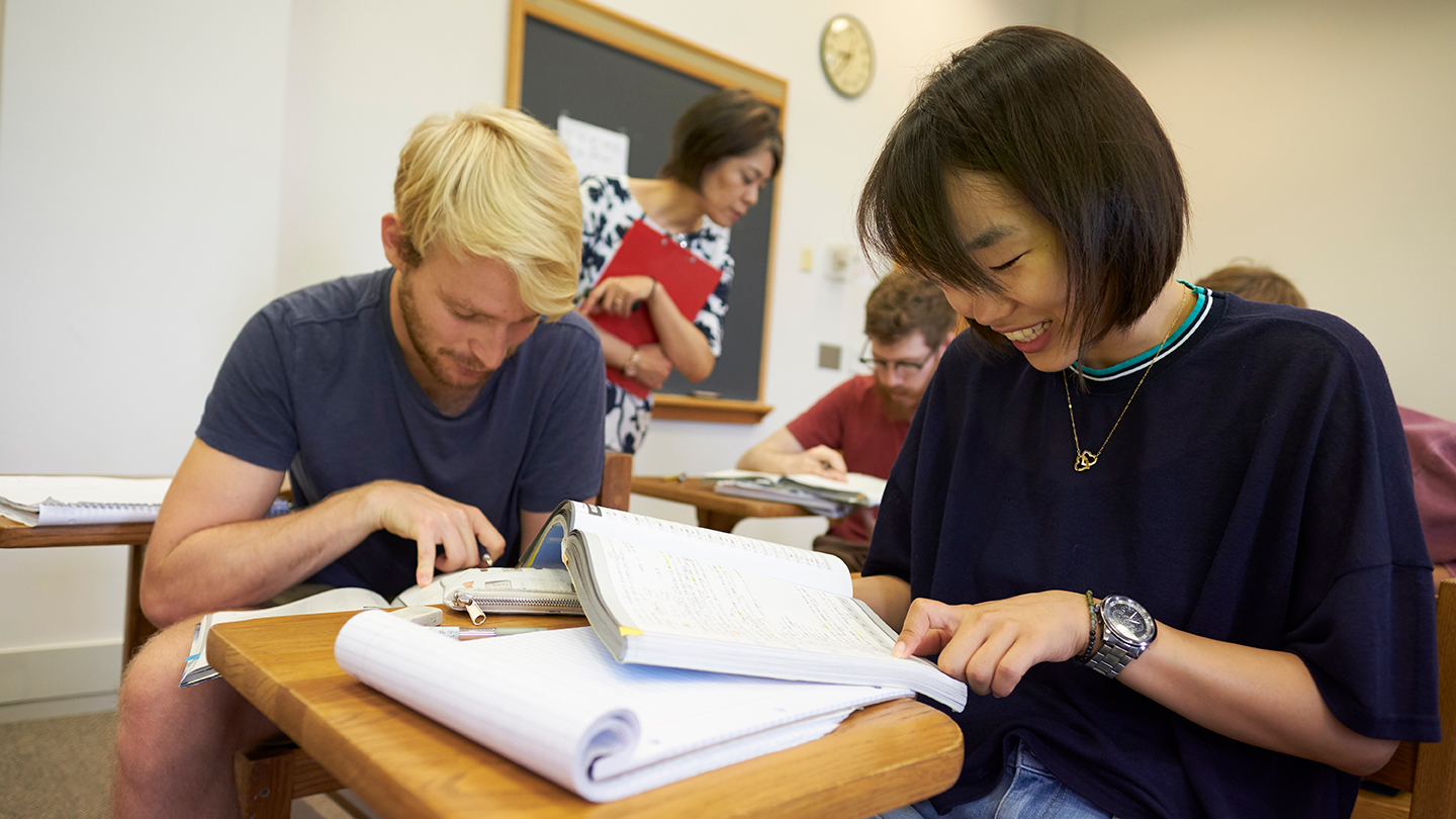 Our editors independently research, test, and recommend the best products; Japanese Curriculum Info   Middlebury Language Schools