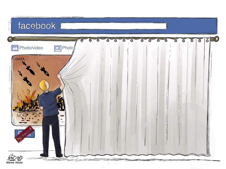 gaza facebook cartoon