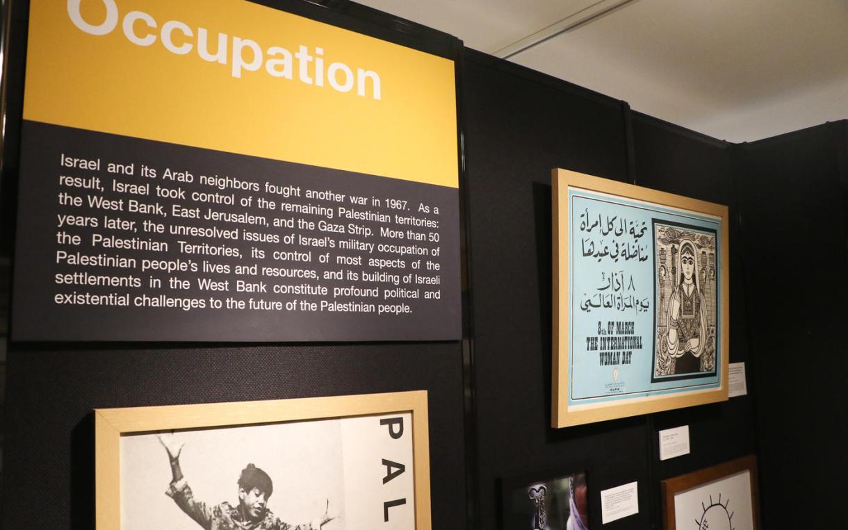 Palestinian museum in DC (MEE)