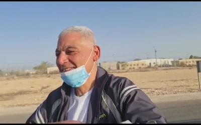 İsrail mahkemesi, Uluslararası Af Örgütü kampanyacısına yönelik seyahat yasağını onayladı 14