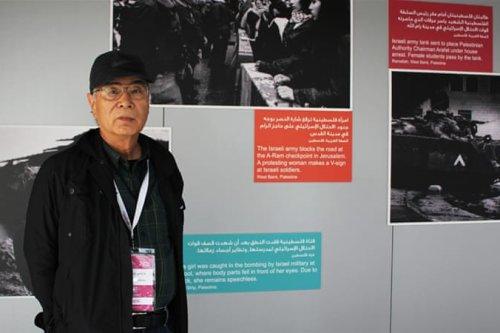 Ryuichi Hirokawa has spent decades documenting Palestinian history [Photo of Ryuichi Hirokawa exhibit/Jehan Alfarra/Middle East Monitor]