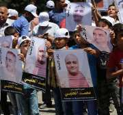 Protestors gather in Gaza in support of Mohamed El-Halabi