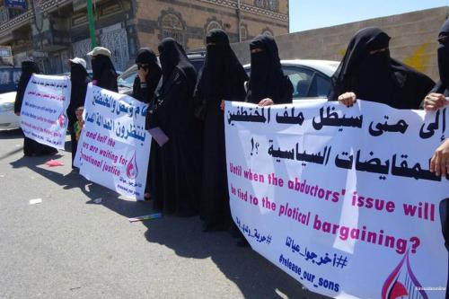 Protesting mothers in Sana'a on 25th October 2016 [Almasdaronline]