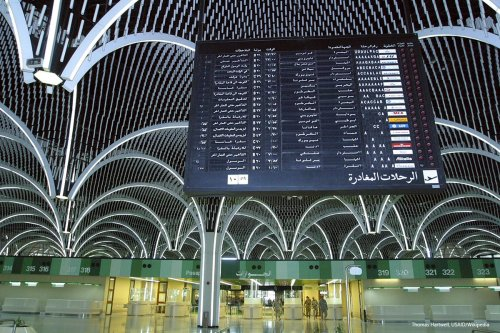 International airport in Iraq [Thomas Hartwell, USAID/Wikipedia]
