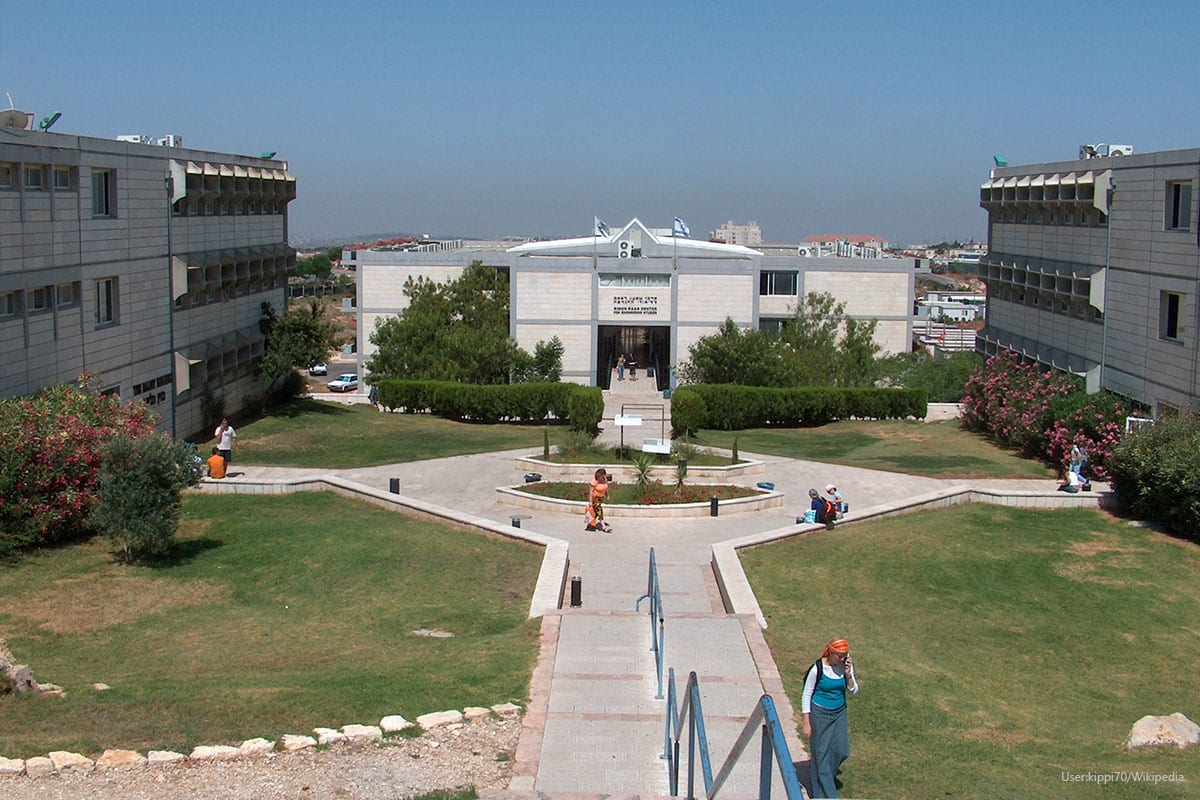 Ariel University Center in Israel on 4th July 2005 [User:kippi70/Wikipedia]