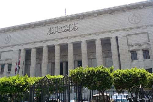 Building of the Egyptian High Court of Justice [Bastique/Wikipedia]
