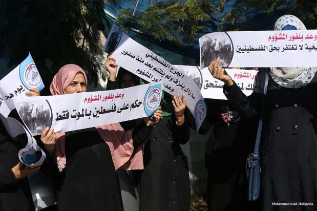 Palestinians protest to mark the 99th anniversary of the Balfour Declaration on 1 November 2016 [Mohammed Asad /middle east monitor]