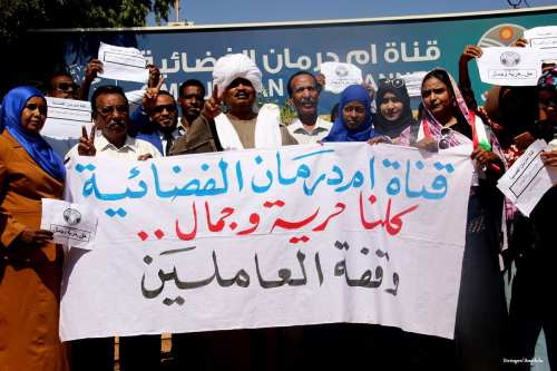 A group of journalists hold banners as they stage a protest against the shut down of the TV channel Omdurman in Sudan on November 29 2016 [Stringer/Anadolu]