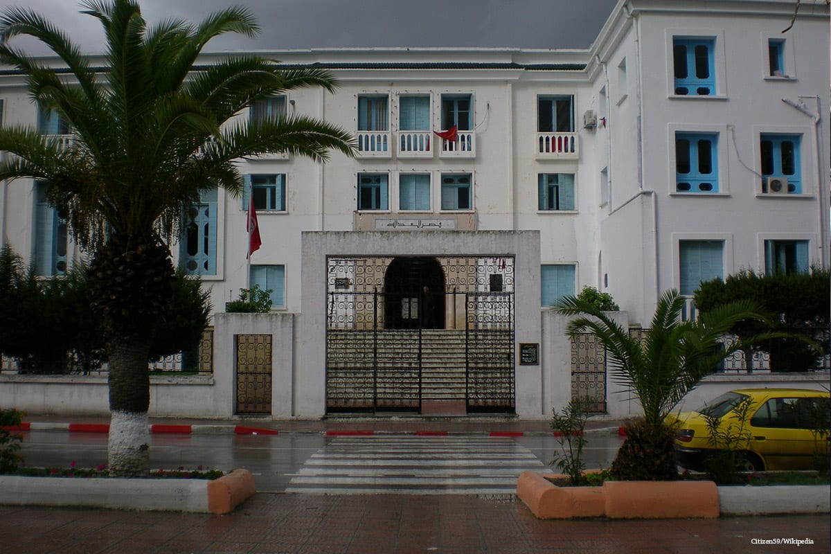 Image of Tunisian Federal Courthouse [Citizen59/Wikipedia]