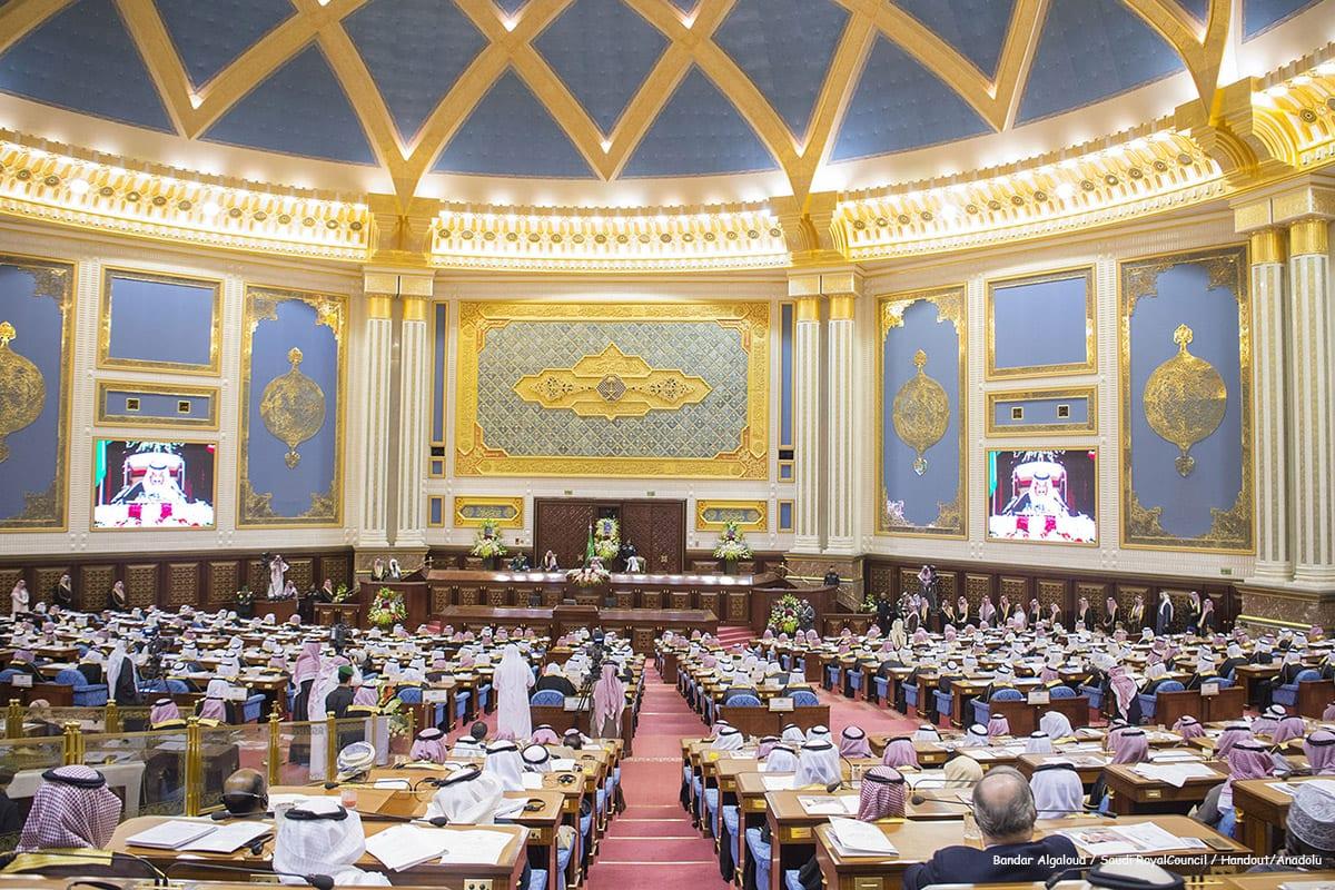 Image of the Shura Council in Riyadh, Saudi Arabia [Bandar Algaloud / Saudi RoyalCouncil / Handout/Anadolu]