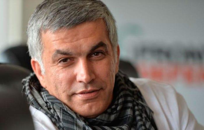 Bahraini Nabeel Rajab [Wikimedia]