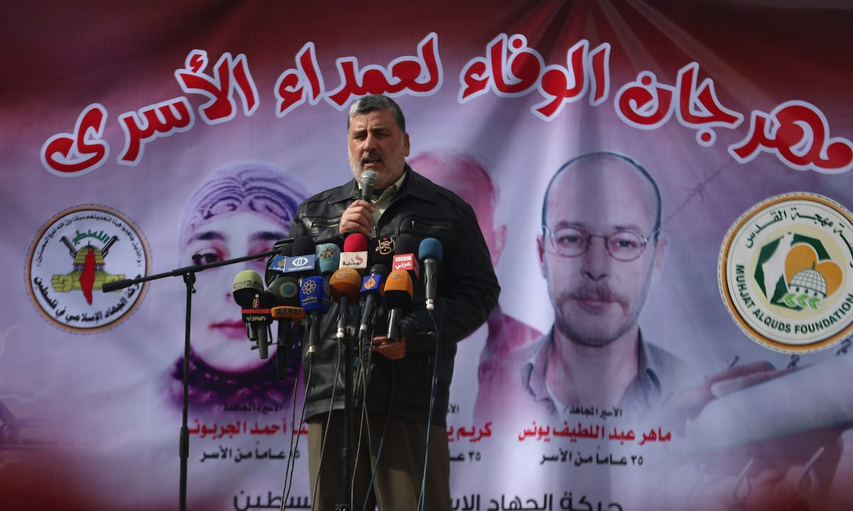 Islamic Jihad Movement leader Ahmad Al Mudallal addresses the crowd in Gaza City, Gaza on January 17, 2017 [Ali Jadallah/Anadolu Agency]