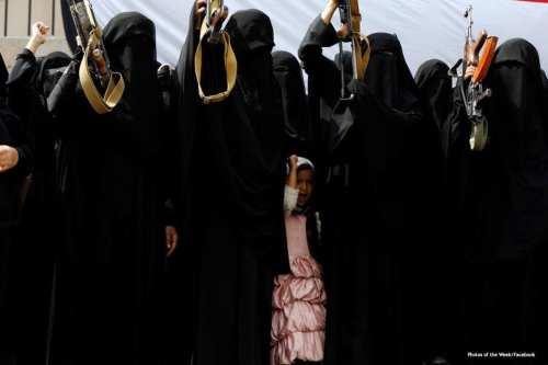 Image of Yemen Houthi women [Photos of the Week/Facebook]