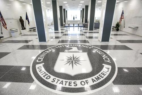 Imageo of CIA HQ in Langley, Virginia