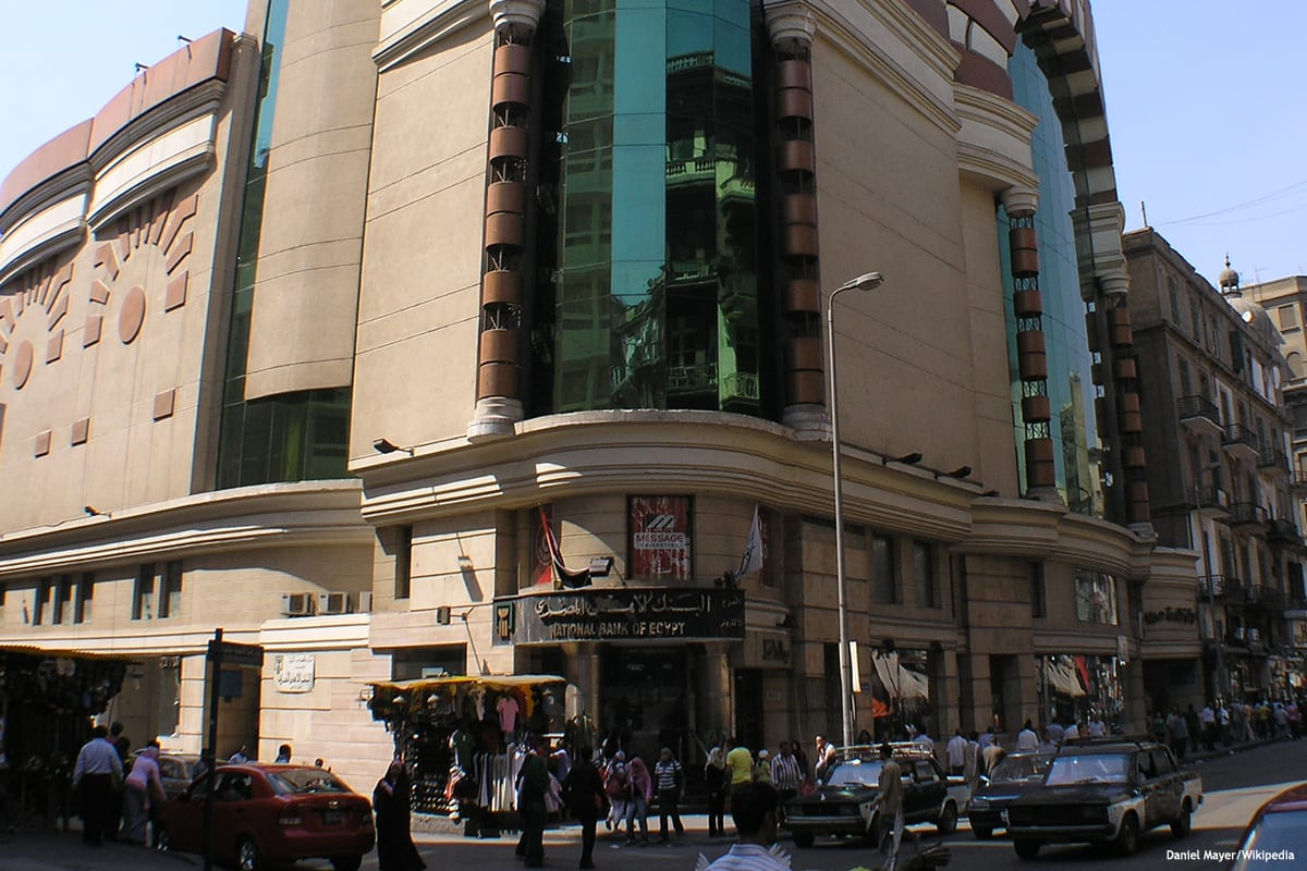 Image of the National Bank of Egypt in Cario [Daniel Mayer/Wikipedia]