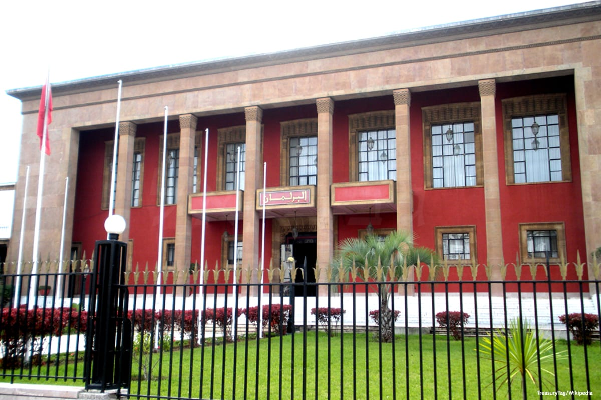Image of the Moroccan Parliament [TreasuryTag/Wikipedia]