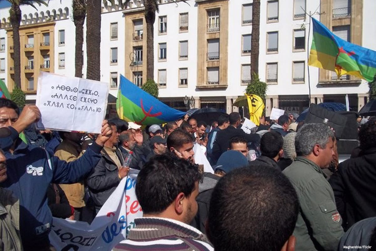 Image of Moroccan Amazigh activists demonstrating for language recognition [Magharebia/Flickr]