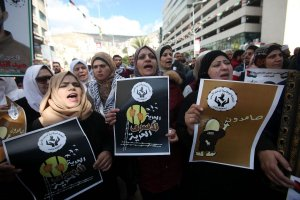 NABLUS, WEST BANK - FEBRUARY 6: Protesters hold banners during a demonstration demanding the release of the Palestinians, held in Israeli prisons, in Nablus, West Bank on February 6, 2017. ( Nedal Eshtayah - Anadolu Agency )
