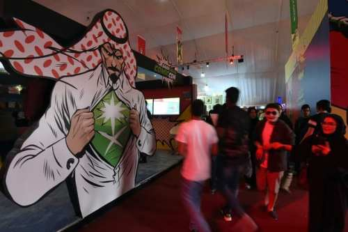 Visitors at Comic Con Saudi, in Jeddah, in February 2017 [AFP]