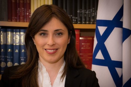 Tzipi Hotovely [Wikipedia]