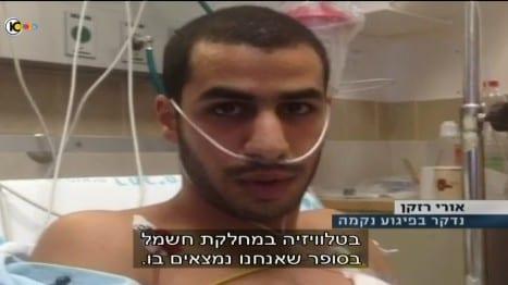 Uri Razkan, the Jewish Israeli man who was stabbed by Shlomo Pinto