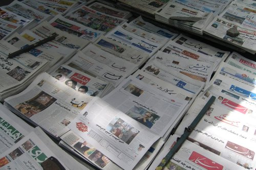 Image of Iranian newspapers [V/Flickr]