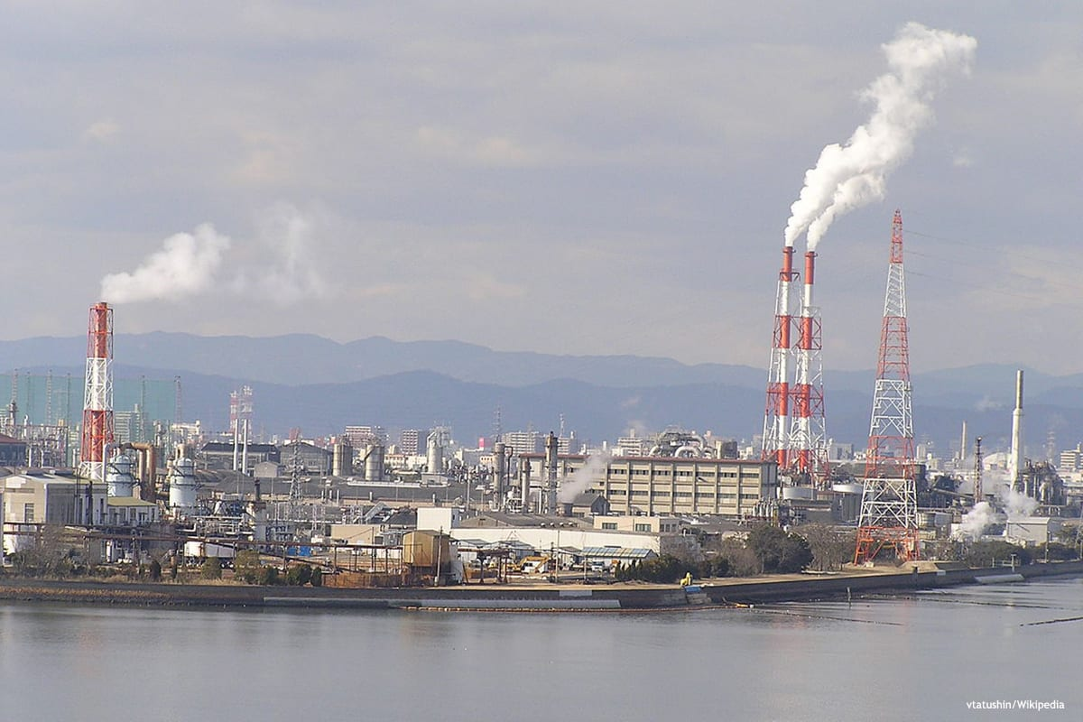 Image of an industrial zone [vtatushin/Wikipedia]