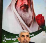 13th Anniversary of Sheikh Yassin's assassination