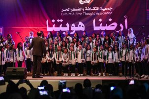 Children perform during the commemoration titled 'Our Land is Our Identity', organized by Culture and Free Thought Association (CFTA) of Palestine, as part of 41st Palestinian Land Day at The Rashad Shawa Cultural Centre in Gaza City, Gaza on March 29, 2017 (Mustafa Hassona - Anadolu Agency )