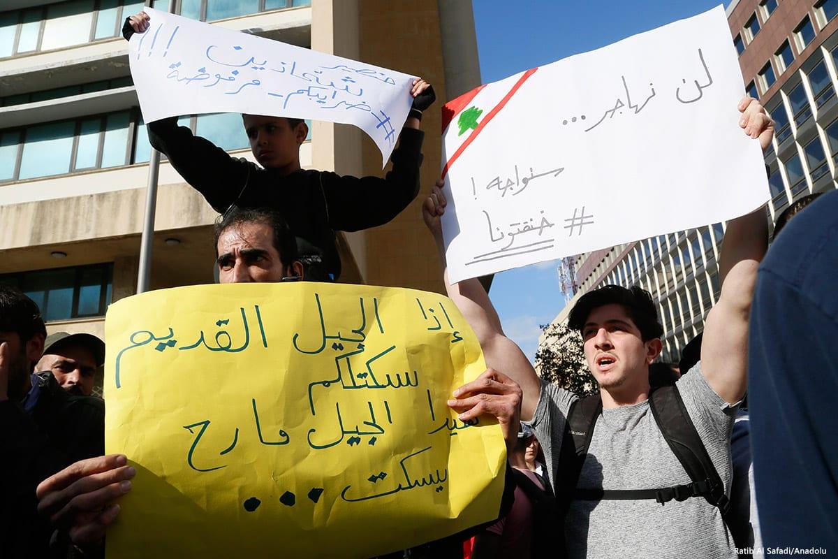 People come together to protest against corruption in Lebanon on 19 March 2017 [Ratib Al Safadi/Anadolu]