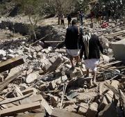 Yemen: Saudi coalition strikes wedding, kills bride and guests