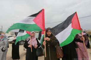 Palestinians commemorate Land Day in Gaza on 30 March 2017 [Mohammed Asad/Middle East Monitor]