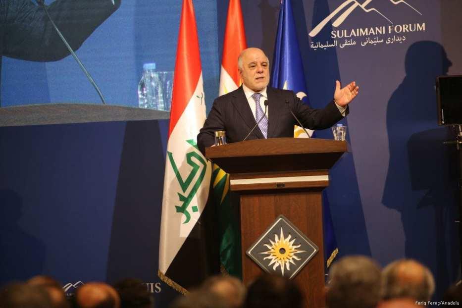 Prime Minister of Iraq Haider al-Abadi delivers a speech on 8 March 2017 in Iraq [Feriq Fereç - Anadolu Agency]