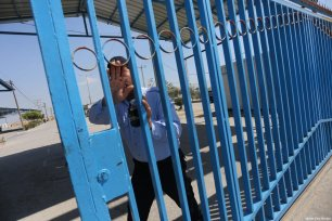 The Erez Crossing between Gaza and Israel, closed on the Gaza-side by Hamas officials in response to the assassination of one of it's leaders, Mazen Fuqaha, in the Gaza Strip on 24 March, 2016 [Mohammed Asad/Middle East Monitor]