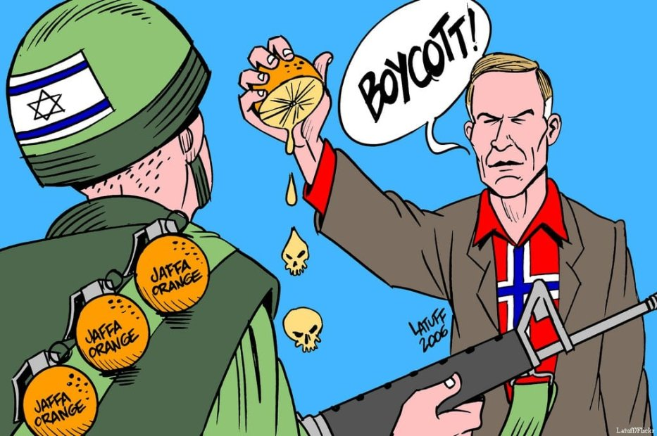 Boycott Israel Goods [Latuff/Flickr]