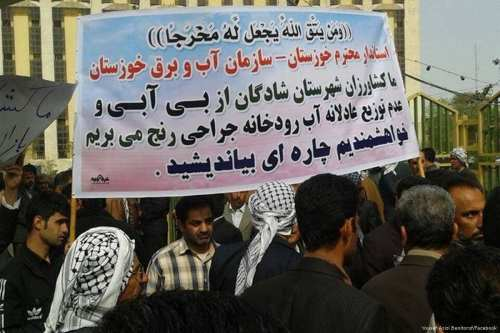 Image of Ahwazi Arab farmers protesting in Ahwaz, Iran on 16 February 2015 [Yousef Azizi Benitorof/Facebook]
